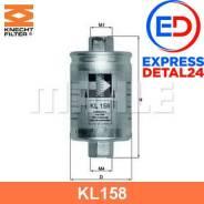 Фильтр топливный (6r) Knecht KL 158