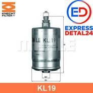Фильтр топливный (6r) Knecht KL 19