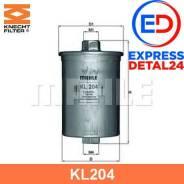 Фильтр топливный (6r) Knecht KL 204