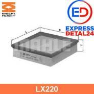 Фильтр воздушный (6r) Knecht LX 220