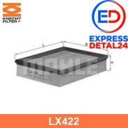 Фильтр воздушный (6r) Knecht LX 422
