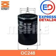 Фильтр масляный (6r) Knecht OC 248
