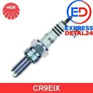 Свеча зажигания 3521 (6r) NGK CR9EIX