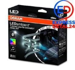 Многоцветные светодиодные ленты для салона, управление со смартфона (6r) 12v ledriving Osram Ledint102