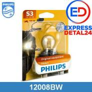 Лампа галогеновая s3 vision moto 12v 15w p26s блистер (6r) Philips 12008BW