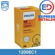 Лампа галогеновая s3 vision moto 12v 15w p26s c1 (6r) Philips 12008 C1