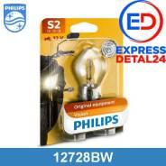 Лампа накаливания s2 12v 35/35w vision moto ba20d блистер (6r) Philips 12728BW