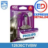 Лампа галогеновая hs1 cityvision moto 12v 35/35w px43t блистер (6r) Philips 12636Ctvbw