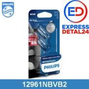 Лампа w5w t10 12v 5w w2.1x9.5d (6r) Philips 12961NBVB2