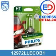 Лампа галогеновая h7 longlife ecovision 12v 55w px26d b1 (6r) Philips 12972Llecob1