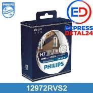 Снят с производства лампа галогеновая racing vision h7 +150% (2 лампы) 12v 55w px26d s2 (6r) Philips 12972RVS2