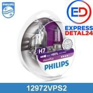 Лампа галогеновая h7 visionplus +60% 12v 55w px26d s2 (6r) Philips 12972VPS2