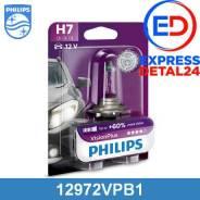Лампа галогеновая h7 visionplus +60% 12v 55w px26d b1 (6r) Philips 12972VPB1