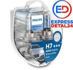 Лампа h7/w5w whitevision ultra sm 2шт (6r) Philips 12972Wvusm