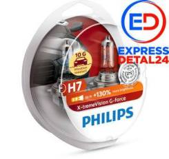 Лампа h7 x-tremevision g-force 12v 55w px26d 3500k s2 (6r) Philips 12972XVGS2
