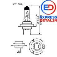 Лампа h7 x-treme vision pro150 s2 2шт (6r) Philips 12972XVPS2