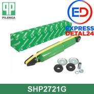 Амортизатор газовый (6r) Pilenga SH-P 2721 - G