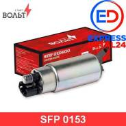 Мотор бензонасоса (6r) Startvolt SFP 0153