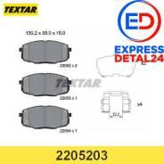 Колодки тормозные дисковые с противошумной пластиной q+ перед (6r) Textar 2205203