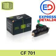 Цилиндр тормозной рабочий зад (6r) Trialli CF 701