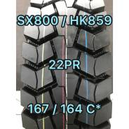 SuperMax SX800, 315/80 R22.5 22PR