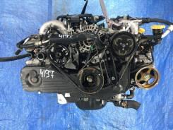 Контрактный ДВС Subaru Impreza 2004г. GG2 EJ152 A4197
