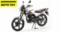 Мотоцикл VOYAGE 200 MotoLand (ПТС) серый, оф.дилер МОТО-ТЕХ, Томск, 2021
