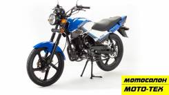 Мотоцикл VOYAGE 200 Motoland (2021 г.) синий, оф.дилер МОТО-ТЕХ, Томск, 2021
