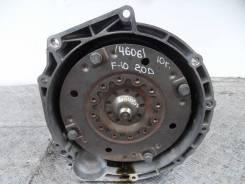 КПП автоматическая (АКПП) (2.0 d 8HP45 ) BMW 5-Series F10 2009 - 2016