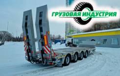 Yalcin, 2021