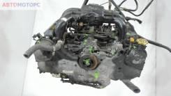 Двигатель Subaru Tribeca (B9) 2004-2007 2007, 3 л, Бензин (EZ30D)