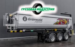 Grunwald, 2021