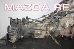МКПП Mazda RF (дизель)   Установка, гарантия, доставка, кредит