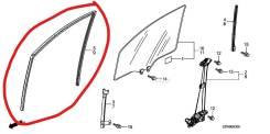 Резинка стекла направляющая передняя StepWGN RK5