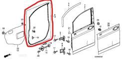 Резинка двери передней StepWGN RK5