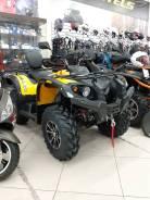 Stels ATV 650YL Leopard, 2021