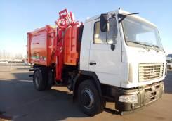 Мусоровоз МК-3552-03 на шасси МАЗ-5340С2-585-013 (б/к кузов)