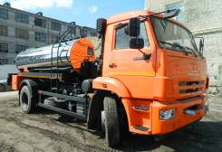 Автогудронатор ДС-43253 на шасси Камаз-43253-3010-69