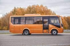 Автобус ПАЗ 320405-04 Вектор Next (дв. ЯМЗ, EGR Е-5, Межгород - 25/41, мягкие сид. с ремнями)