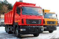 Самосвал 6х4 МАЗ 6501С9-8520-005 20 тн. 20 м3