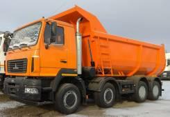 Самосвал 8х4 МАЗ 6516С9-580-000 21 м3 29.9 тн.