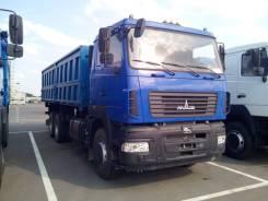 МАЗ 5529М2 Самосвал зерновоз МАЗ 6312С9