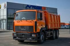 Самосвал 6х4 МАЗ 551626-580-050, кузов 15,4м3