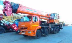 Автокран 40 т. (Камаз-6540) Овоид КС 65719-1К-1