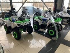 Motax ATV Grizlik 200 NEW, 2021