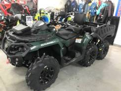 BRP Can-Am Outlander Max 650, 2021