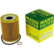 Фильтр масляный MANN-Filter HU7116Z в Хабаровске