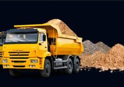 Доставка продажа сыпучих грузов, вывоз мусора
