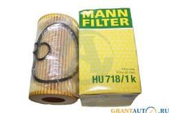 Фильтр масляный MANN HU718/1K в наличии в Хабаровске