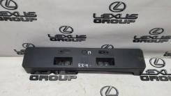 Панель крепления номерного знака Lexus Rx450H 2016 [5211448350] GYL25L 2Grfxs, передний